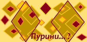Purines_2